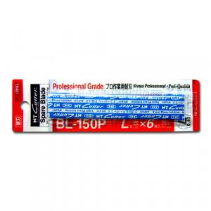 afbreekmesjesset BL-150P